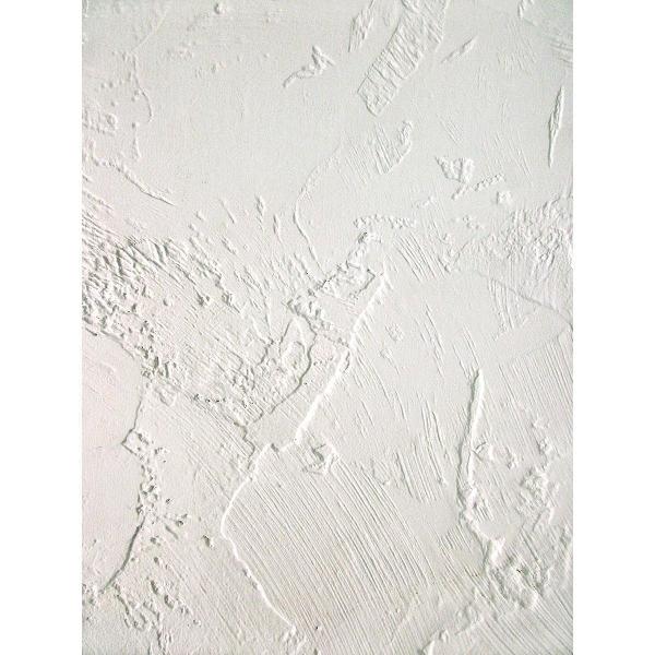 Stukkó hatású, fehér, festhető falburkoló panel 2,98 m2 P320